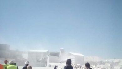 Photo of تطاوين: أهالي وادي الغار  يعيشون كارثة بيئية جراء نفايات معمل الجبس