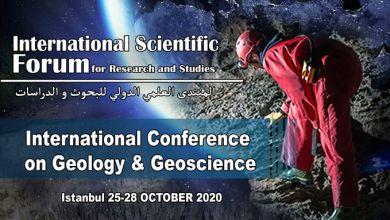 Photo of المنتدى العلمي الدولي للبحوث و الدراسات أيام25 -28 اكتوبر 2020 باسطنبول