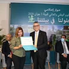 Saiida Zemzmi Award