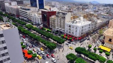 Photo of صورة اليوم: من تونس العاصمة
