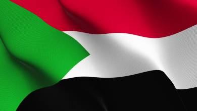Photo of السودان في القلب، بيان الجمعية التونسية للإعلام الجغرافي الرقمي