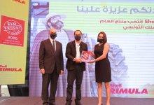 Photo de Vivo Energy Tunisie élue « Produit de l'année » et « Meilleur Service Clients »