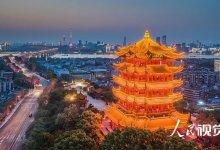 صورة كيف حققت الصين نتائج ممتازة لعام 2020؟