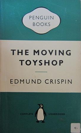 movingtoyshop