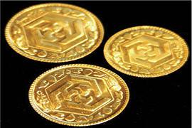 قیمت جدید پیش فروش سکه