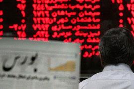 آخرین قیمت سهام شرکت غدیر