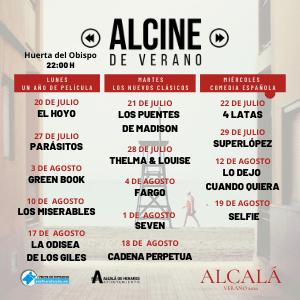 B-ayto-alcinedeverano-julio2020