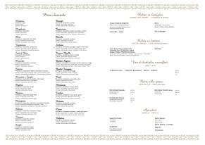 Le pizze della tradizione e le bibite, con una selezione di vini. Per info sui vini rivolgetevi al nostro personale