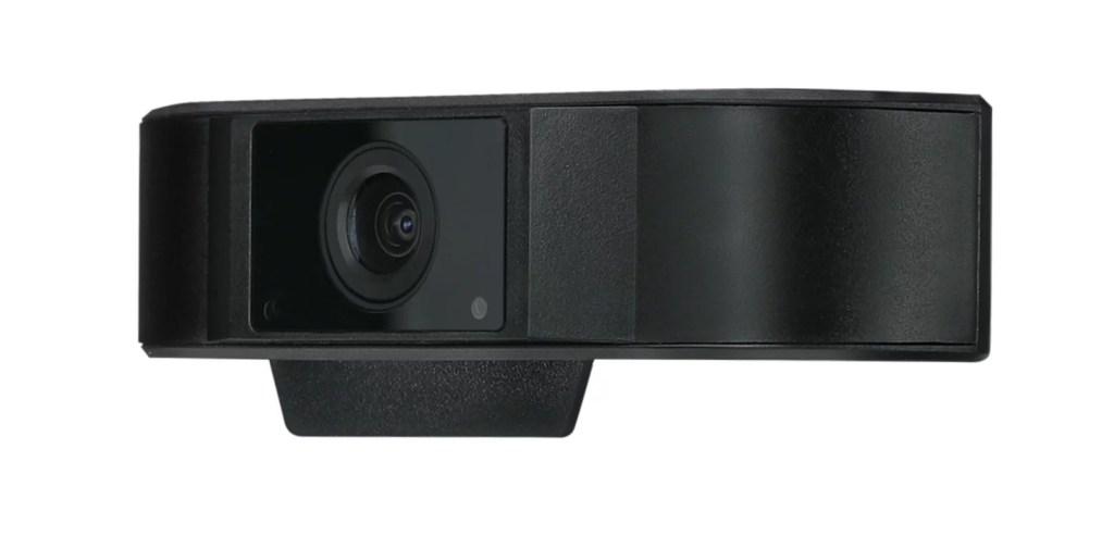 AWC05 webcam2 QTRview 1