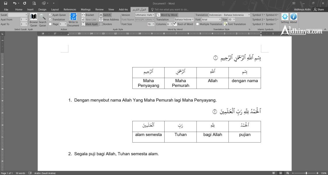 cara download quran in word 2016