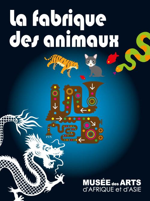 La fabrique des animaux - Musée des Arts d'Afrique et d'Asie de Vichy