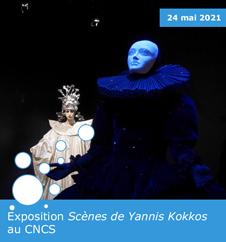 """Exposition """"Scènes de Yannis Kokkos"""" au CNCS"""