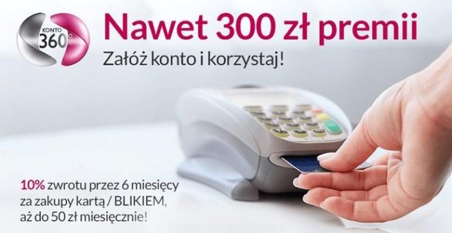 360st_295zl