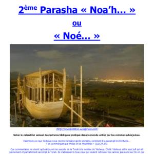 Calendrier Hebraique 5779.Calendrier Juif Messianique 5779 5780 Annee 2018 2020 A