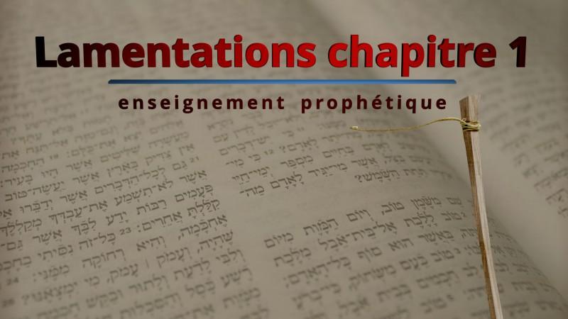 Lamentations de Jérémie chapitre 1