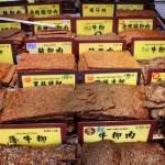 Macau Beef