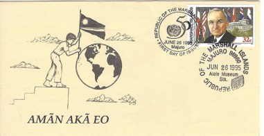 Alele Postal Sub-Station First Day Cover - Aman Aka Eo