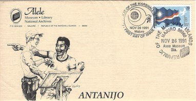 Alele Postal Sub-Station First Day Cover - Antanijo