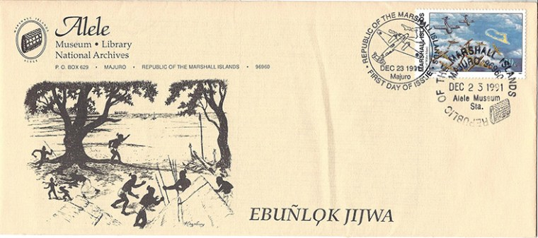 Alele Postal Sub-Station First Day Cover - Ebunlok Jijwa - Dec 23 1991