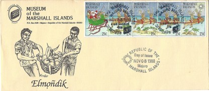 Alele Postal Sub-Station First Day Cover - Elmondik