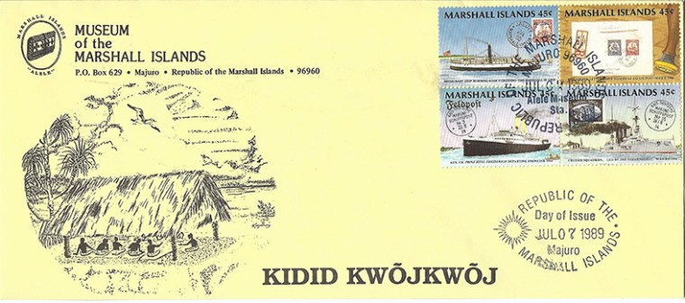 Alele Postal Sub-Station First Day Cover - Kidid Kwojwoj - Jul 7 1989