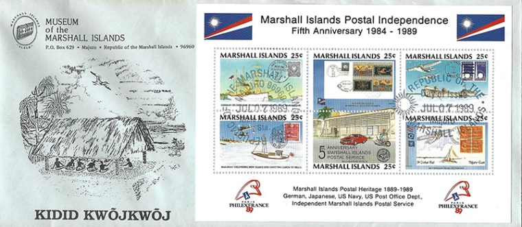 Alele Postal Sub-Station First Day Cover - Kidid Kwojwoj - RMI Fifth Anniversary