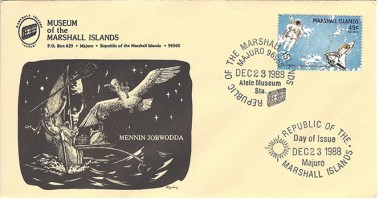 Alele Postal Sub-Station First Day Cover - Mennin Jobwodda