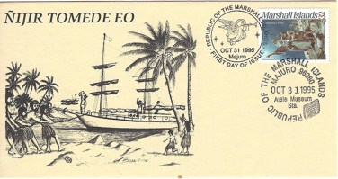 Alele Postal Sub-Station First Day Cover - Nijir Tomede Eo - Oct 31 1995