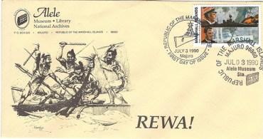 Alele Postal Sub-Station First Day Cover - Rewa