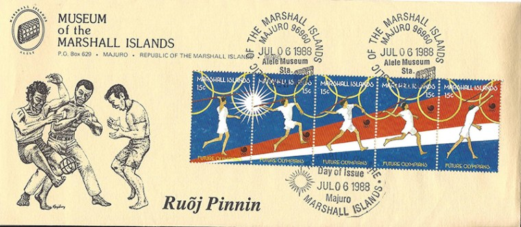 Alele Postal Sub-Station First Day Cover - Ruoj Pinnin - Jul 6 1988