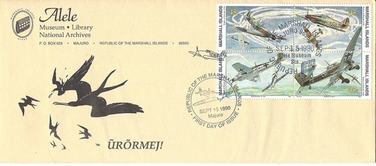 Alele Postal Sub-Station First Day Cover - Urormej