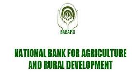NABARD exam dates of Development Assistant 2018