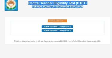 CTET ADMIT CARD DOWNLOAD