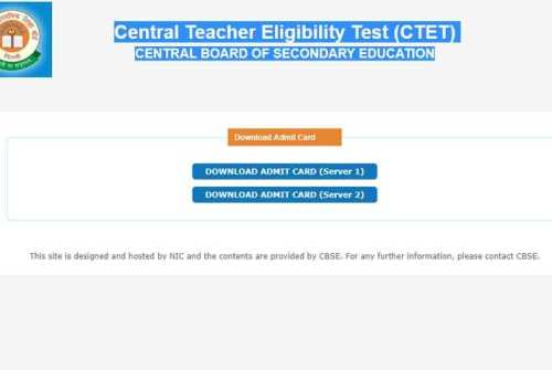 CTET ADMIT CARD 2018: CBSE ISSUED CTET ADMIT CARD DOWNLOAD NOW
