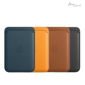 Apple Portafoglio Magsafe ORIGINALE per iPhone