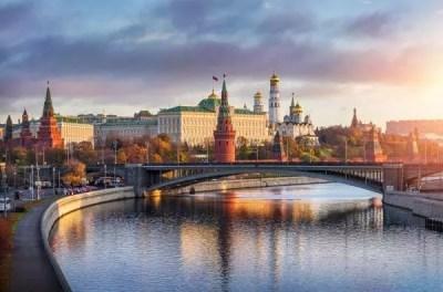 <em>Moskwa-Fluss</em>