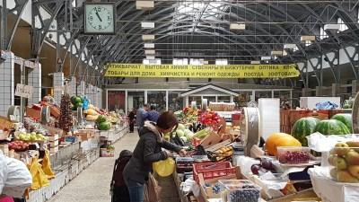 <strong>Bauernmarkt</strong>