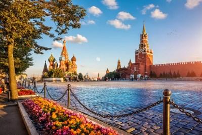 Roten Platz