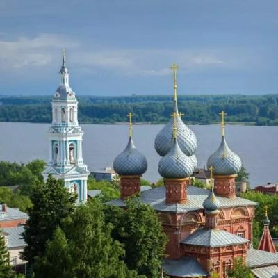 <strong>Kostroma</strong>