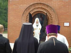 patriarchkirill