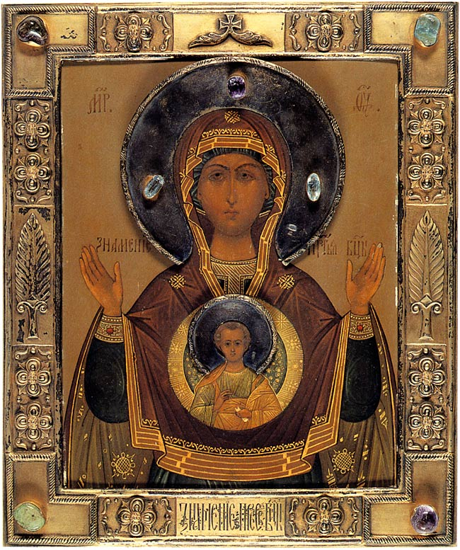 Icon of the Mother of God of the Sign