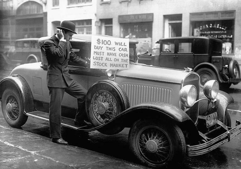 Историческое фото – продажа автомобиля