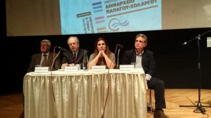 «Ουκρανία, Βαλκάνια, Τουρκία και Μέση Ανατολή σε αναζήτηση της Κοινής Ευρωπαϊκής Εξωτερικής Πολιτικής»