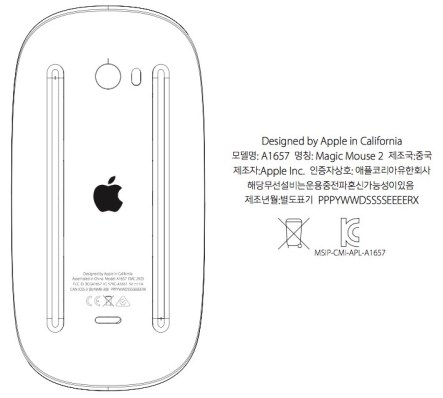 Magic Mouse 2 FCC filing