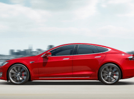 Tesla is going to phase out the Model S 75 this weekend