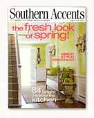 southernAccents_cover