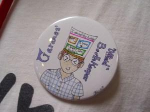 Chris's Button