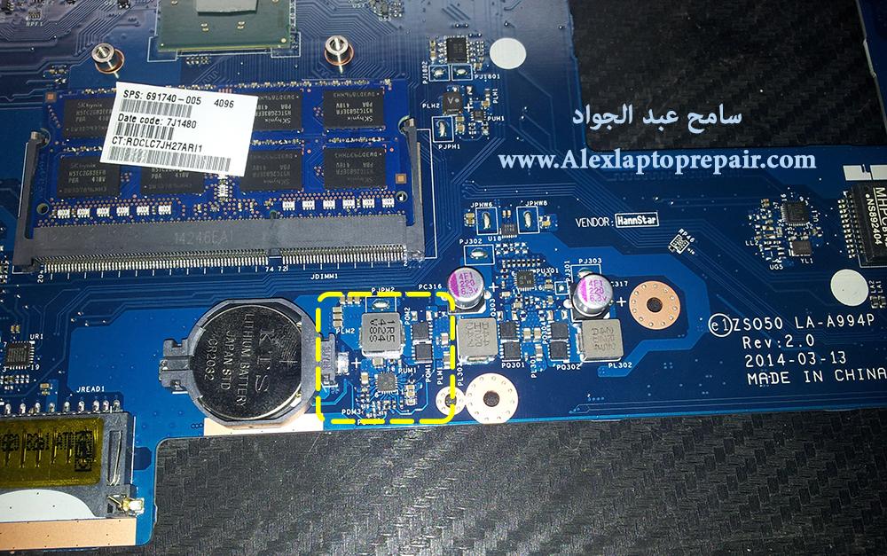 compaq 15 no display - nodata-no boot post 2