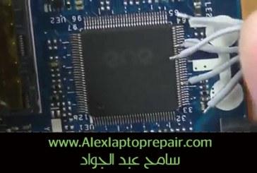 ملف شحن فريم وير اى او اللاب توب KB9012QFA3 Lenovo G580 Compal LA-7981P