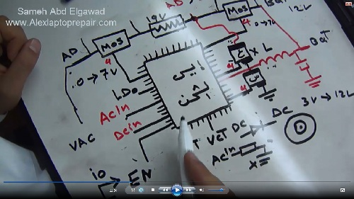 laptop schematic course alexlaptoprepair.com 22
